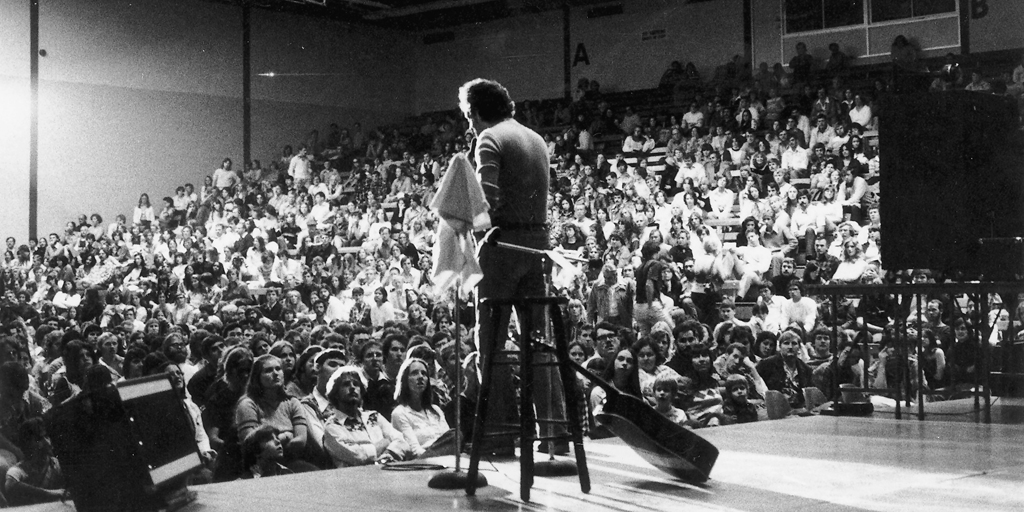 concert-in-fieldhouse_1976